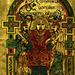 Evangéliaire de saint Colomba
