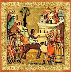 Entrée du Christ à Jérusalem, icône ukrainienne