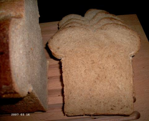 Whole Wheat Bread made with Hard Wheat 2