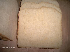 Milk Bread 2