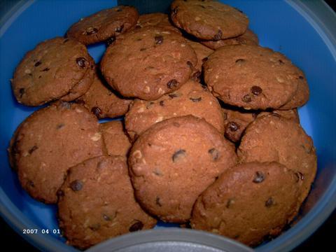 Havermoutkoekjes met pindakaas en chocolade van Gea