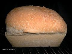 Big Beautiful White Pan Loaves 1