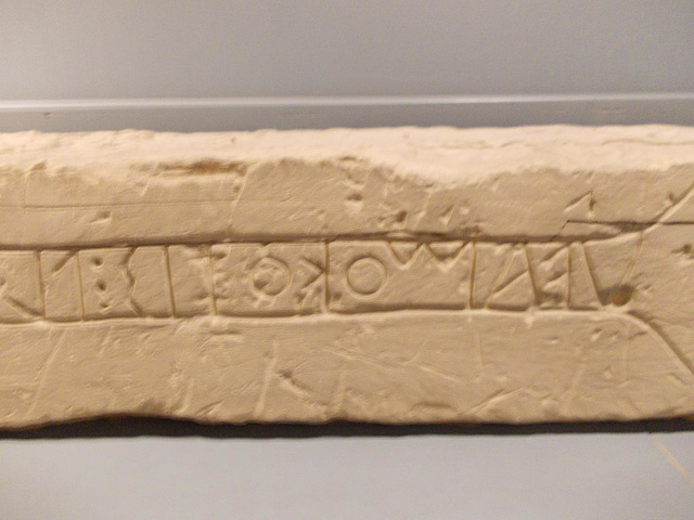 Etruskų įrašas 1 dalis