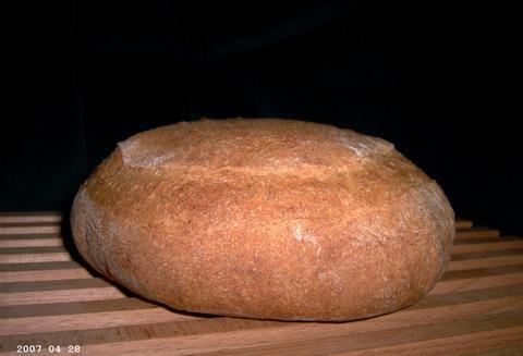 Slow-Rise Whole Wheat Challah 1