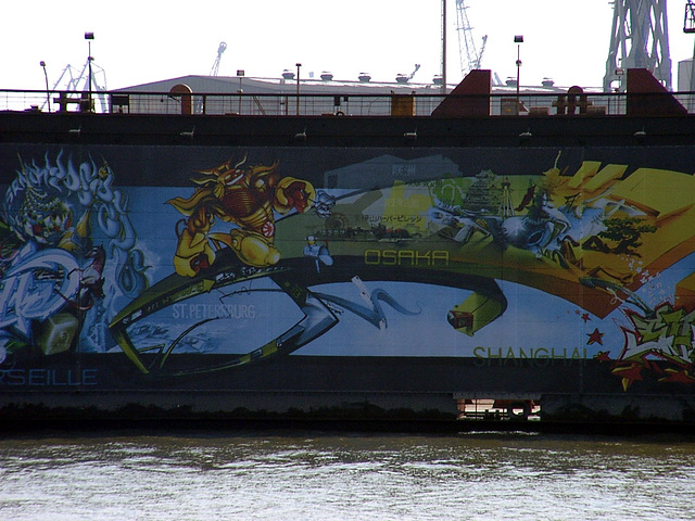 Graffiti on dock. Osaka, St.Petersburg, Marseille and Shanghai