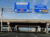 Speedway - Bridge, Netherlands