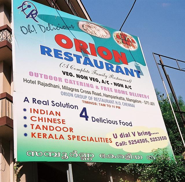 U dial V bring - Mangalore