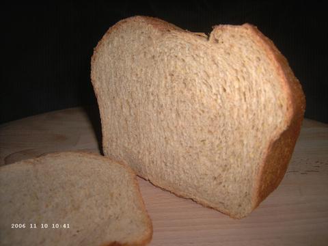 Laatste stukje War Bread