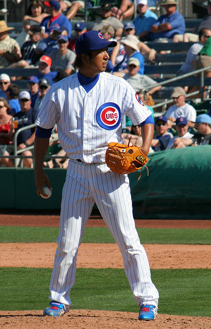 Chicago Cubs Pitcher (0610)