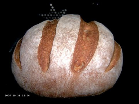 Essential's Columbia (Country French-Style Bread) 2