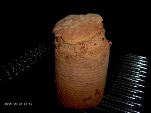 Hi-Rise's Boston Brown Bread 2