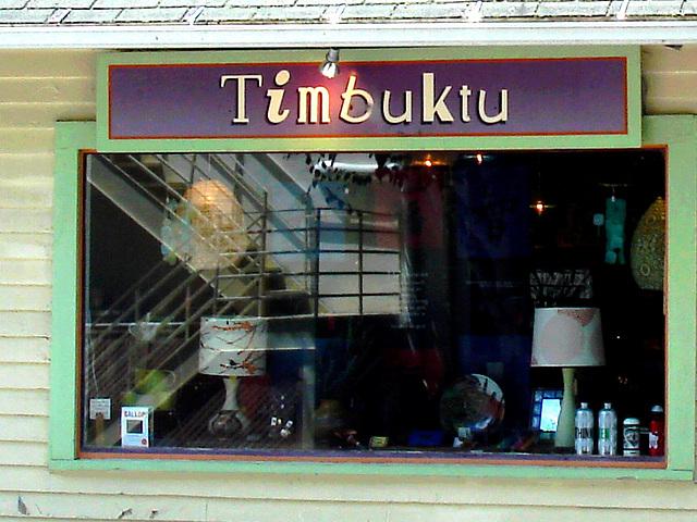 Timbuktu store  / Close-up.