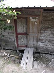 Journée porte ouverte / Enter.......the door is open !