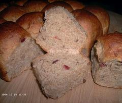 Pull-Apart Cranberry-Pecan Buns 2