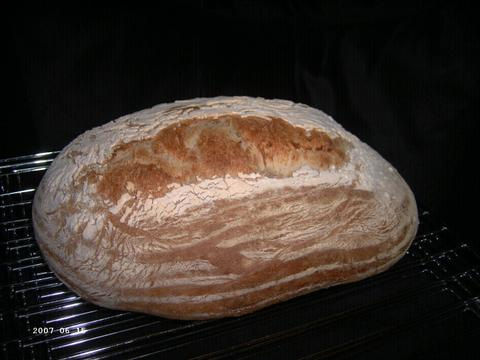 Crusty Italian Bread 1