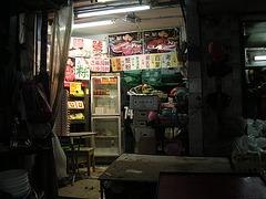 Nachtmarkt in Hongkong