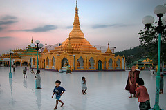 Pyi Daw Aye Pagoda, Kawthaung, Burma
