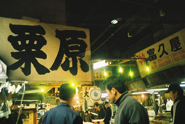 foto-11-2002-19