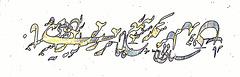 jx-vasxe-persa-etudo-2013-608