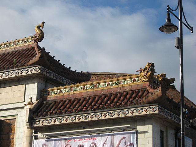 Himalaya Cinema Roof