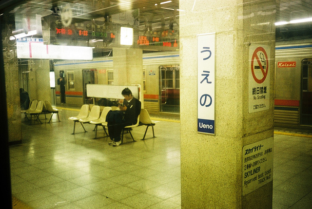 tokyo-10-2001-2-30
