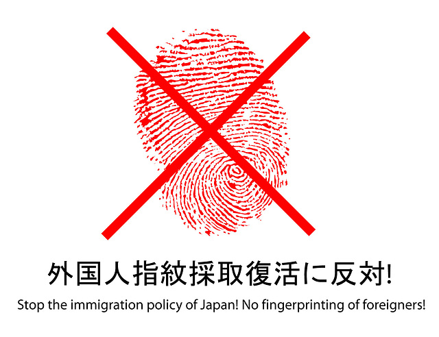 Say No to new Japanese Immigration Procedures!