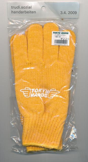 tokyuhands-handschuh-gelb