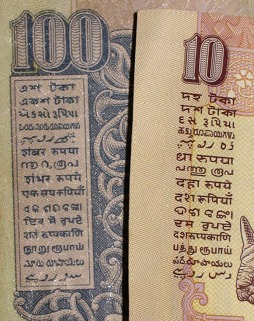 One hundred and ten Indian Rupees.