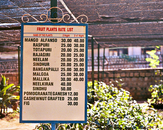 Fruit plants rate list