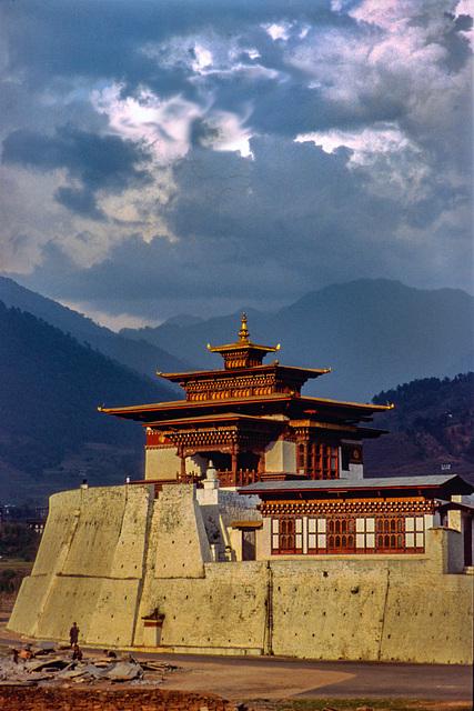 Dzongchung at Punakha Dzong