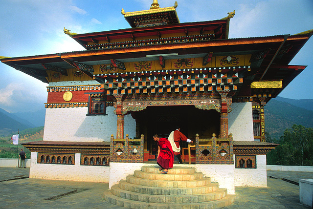 Dzongchung, the little dzong