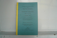 metronome-456-1060265