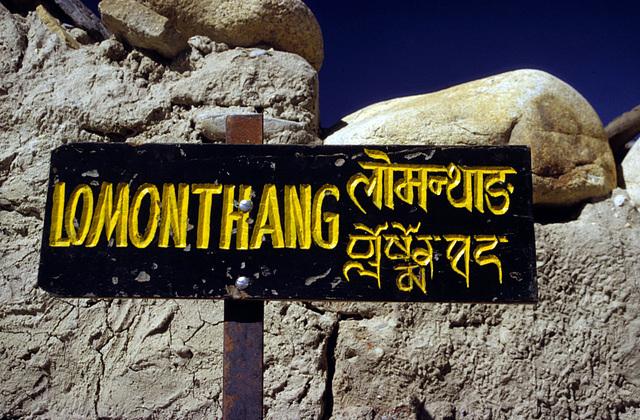 Mustang or the kingdom Lo Mantang