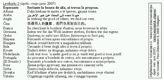 msn2007-2bis
