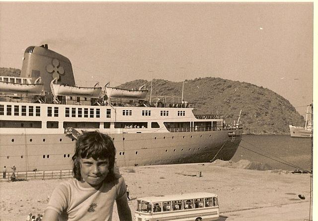 patmos greece 1973
