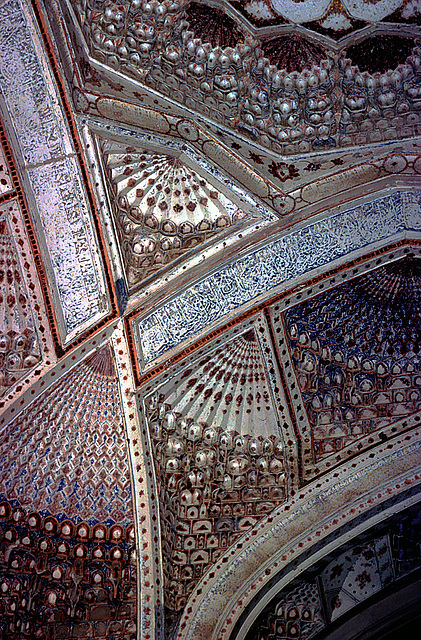 Ornaments inside the Musallah complex in Herat