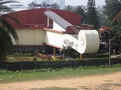 Chowdiah  Memorial Hall