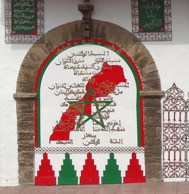 Marocco Casablanca