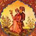 Le Jardin des roses, œuvre de Paul Zenker