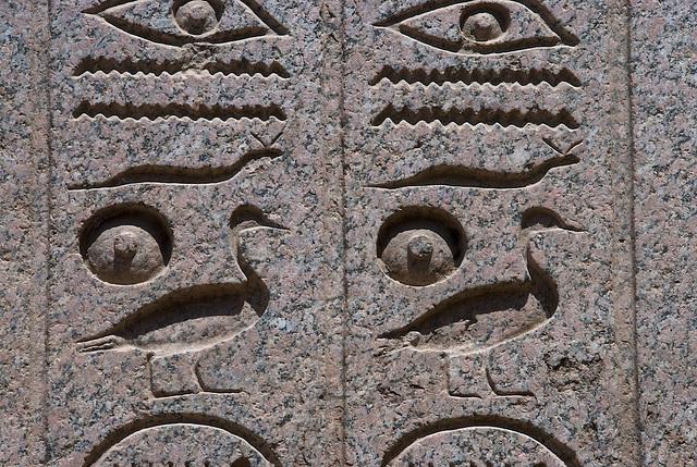 Redundant Heiroglyphs