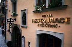 Restaurace U Tri Pstrosu, Picture 3, Prague, CZ, 2007