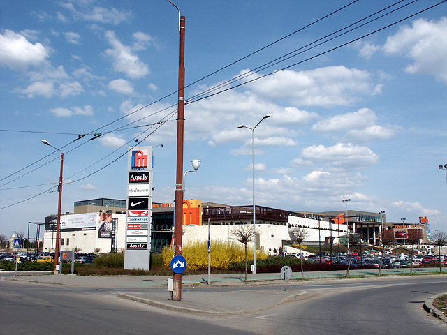 Julius Mall