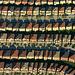 Malgrandaj skatoletoj (Little Boxes) usona kanto