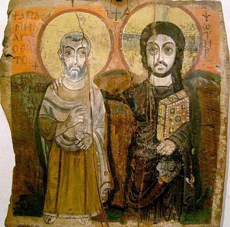 Icône copte - Debout Jérusalem