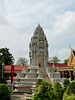 HRH Kantha Bopha's Stupa