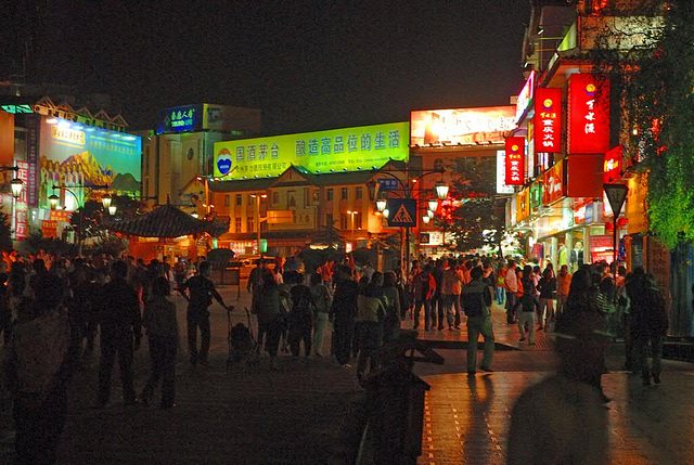 Lijiang nightlife