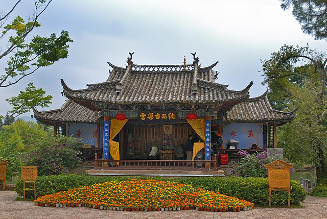 Lijiang tea pavillon