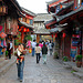 Streets, bridge, wooden houses and red lanterns