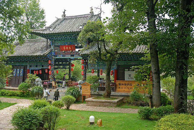 Heilongtan Lake Park entrance
