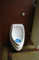 Descanso Gardens Urinal (2229)